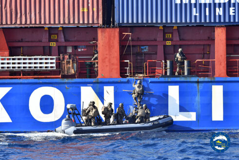 Operation IRINI inspected a Panama-flagged vessel